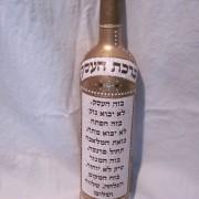 bottles 015