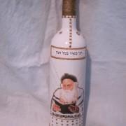 bottles 016
